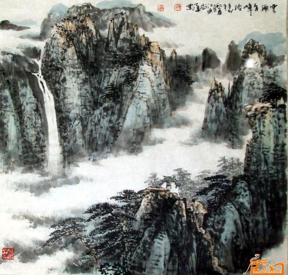 墨雨轩 陶尚华国画作品 淘宝 名人字画 中国书画交易中心 中国书画销售